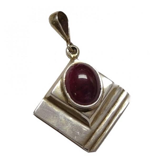 Himalayan Ruby Cabochon Gemstone Pendant