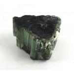Green Black Cats Eye Tourmaline