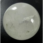 Milky and Part Clear Quartz Crystal Sphere from Brazil